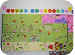 子どもたちの絵が展示されました
